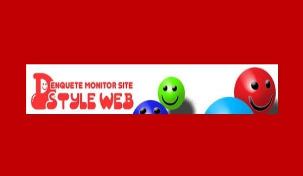 dstyleweb危険